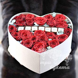 Композиция на День Валентина из роз