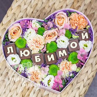 Цветы с молочным шоколадом